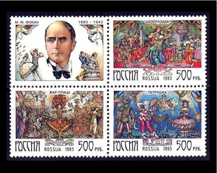 1995 191 Балеты Фокина