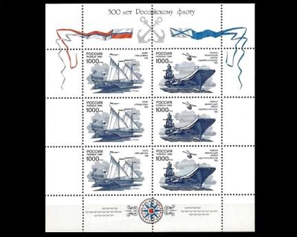 1996 305А,308А Флот ЛИСТ