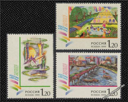 1999.-490-492.-Конкурс-детск-рисунка.-Россия-в-ХХI-веке