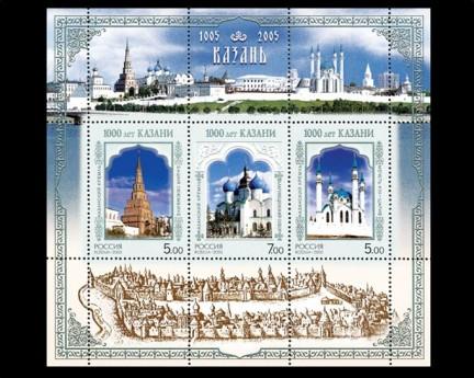 2005. 1008-1010. 1000 лет Казани. МЛ