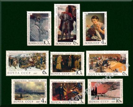 1967. 3585-3593. Третьяковская галерея