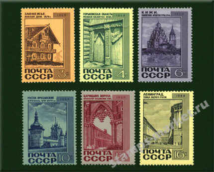 1968. 3713-3718. Памятники архитектуры