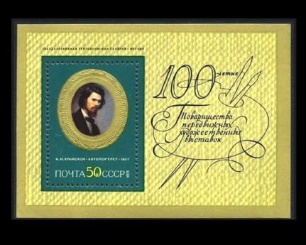 1971-4059-kramskoj-russkaya-zhivopis-blok