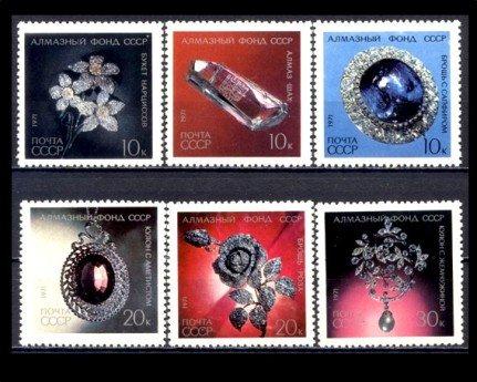 1971-4068-4073-almaznyj-fond