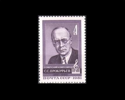 1981-5180-s-prokofev