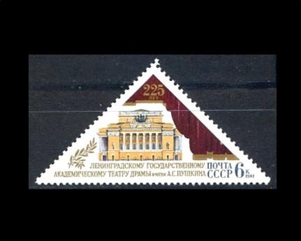 1981-5218-leningradskij-akademicheskij-teatr