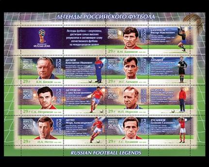 2016-2158-2164-chempionat-mira-po-futbolu-fifa-2018-v-rossii-legendy-rossijskogo-futbola