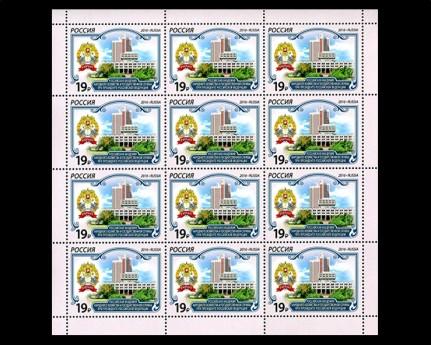 2016-2142-rossijskaya-akademiya-narodnogo-hozyajstva-i-gosudarstvennoj-sluzhby-pri-prezidente-rossijskoj-federatsii-list
