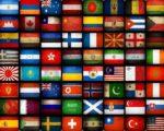 Иностранная филателия