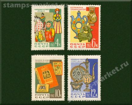1963. 2817-2820. Декоративно-прикладное искусство