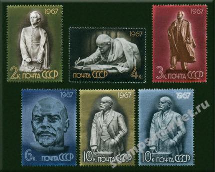 1967. 3479-3484. Ленин в скульптуре