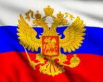 Почтовые марки России по годам (хронология 1992-2018 гг.)