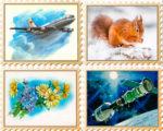Все почтовые марки, отсортированные по тематике