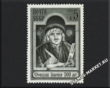 1988.-5925.-Скорина