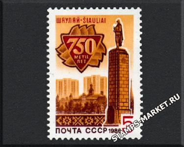 1986.-5764.-750-летие-г.Шяуляй