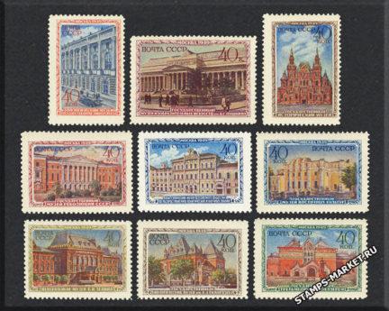 1950.-1502-1510.-Музеи-Москвы