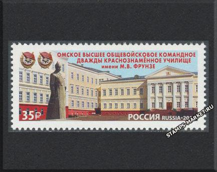 2019.-2549.-Омское-военное-училище